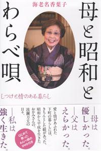 hahato_200.jpgのサムネール画像