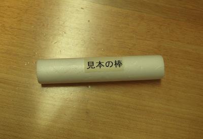 shimizu-bou.jpg