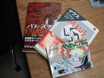 iikura5(komikku).jpg