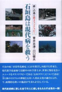 kawaguchihon.jpg