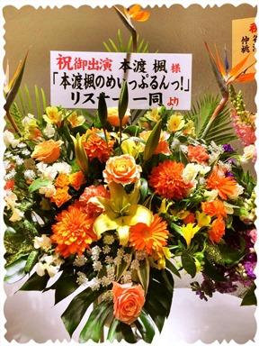 本渡楓の画像 p1_14