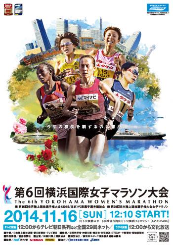文化放送スポーツスペシャル第6...