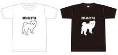 マルちゃんTシャツ.jpg