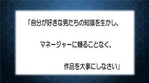 【謎】ヒントカード.jpg