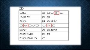 【謎】問題②.jpg