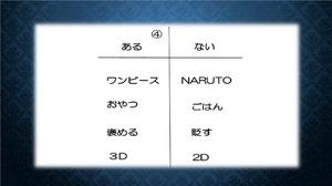 【謎】3字.jpg