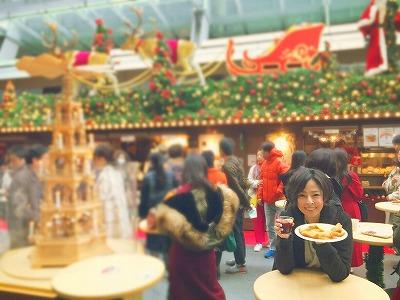 みかさん201812月クリスマス (4).jpg
