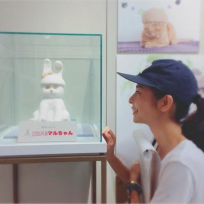 みかちゃん20180909 (2).jpg