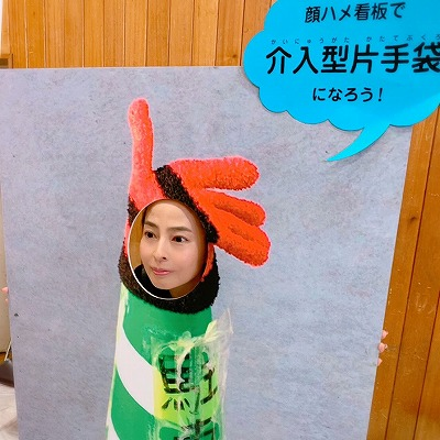 みかちゃん20190929 (5).jpg