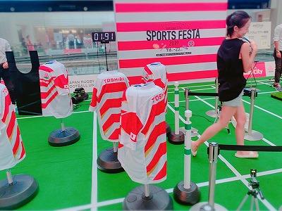 ミカチャン、スポーツ(2).jpg
