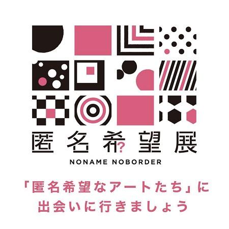 ミスdj124イマオシ (3).jpg