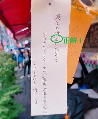 七夕20190707 (5).jpg