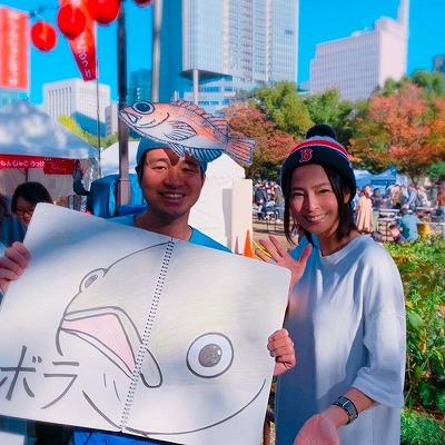 fish20191117 (1).jpg