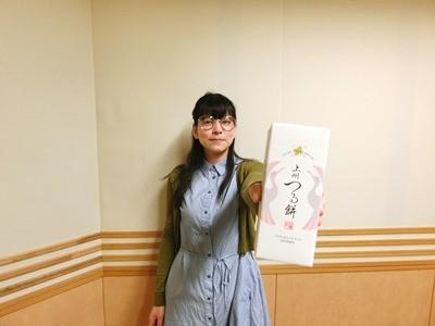 島袋美由利 #10.jpg