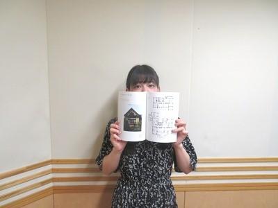 島袋美由利#4.jpg