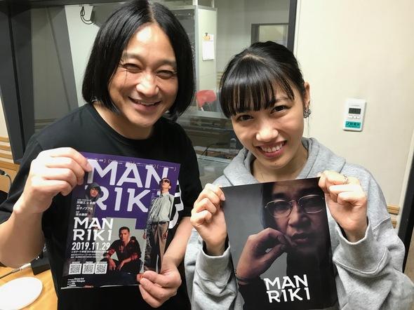 永野と高城ラジオ.jpg