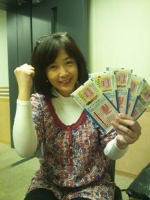 年末ジャンボ6億円.JPG