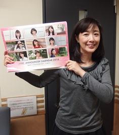気になる女子アナカレンダー②.jpg