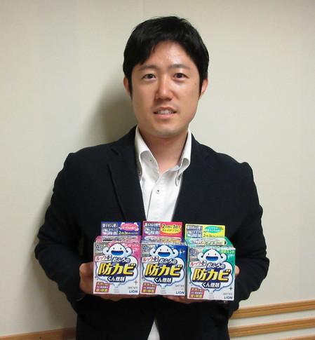 防カビくんえい剤.JPG