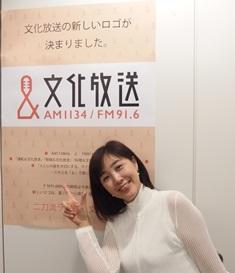 momoko&新ロゴ②.jpg