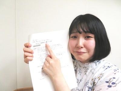 川井田夏海#6.JPG