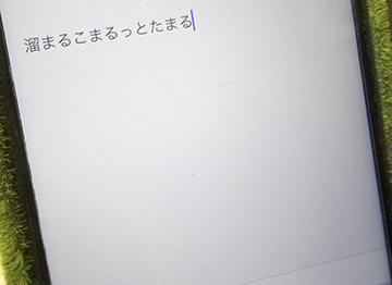 0401_1.jpg