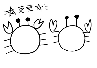 mtmr32_4_b1.JPG