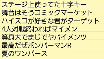 mtmr_21_4_b0.jpg