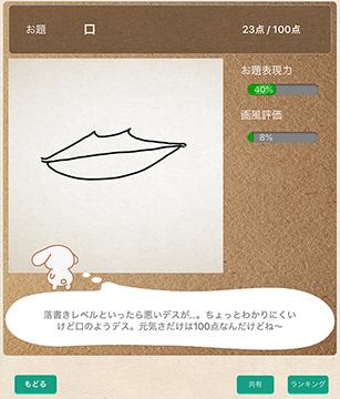 mtmr_23_4_B2.jpg
