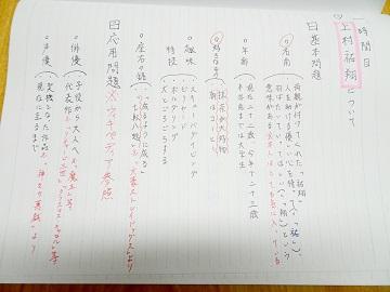 mtmr_9_1_2.JPG