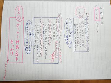 mtmr_9_3_2.JPG