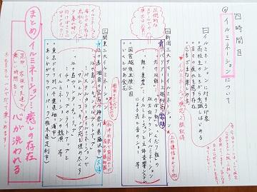 mtmr_9_7_2.jpg