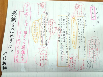 mtmr_9_9_2.JPG