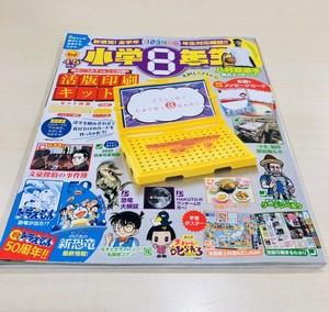 11710747958092shougaku8nensei0403.jpg