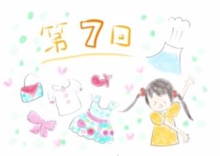 七瀬彩夏#7-2.jpg