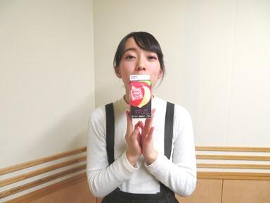 藤田茜の画像 p1_17