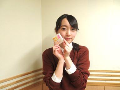 藤田茜の画像 p1_20