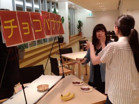 まおすず#17チョコバナナ屋台.JPG