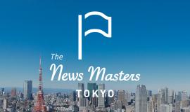 東京福祉大の助成金50%減 元総長の経営関与を問題視