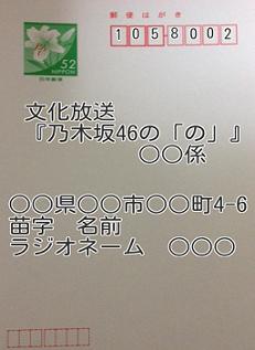横書き.png