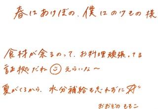乃木坂のの#379あるある大園.jpg