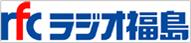 ラジオ福島