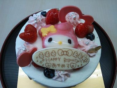 ayamero_cake.jpg