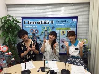 omnibot1009.jpg