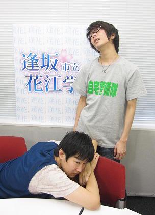 【○】逢花#21-1.JPG