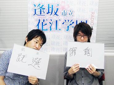 逢花#9-2.JPG