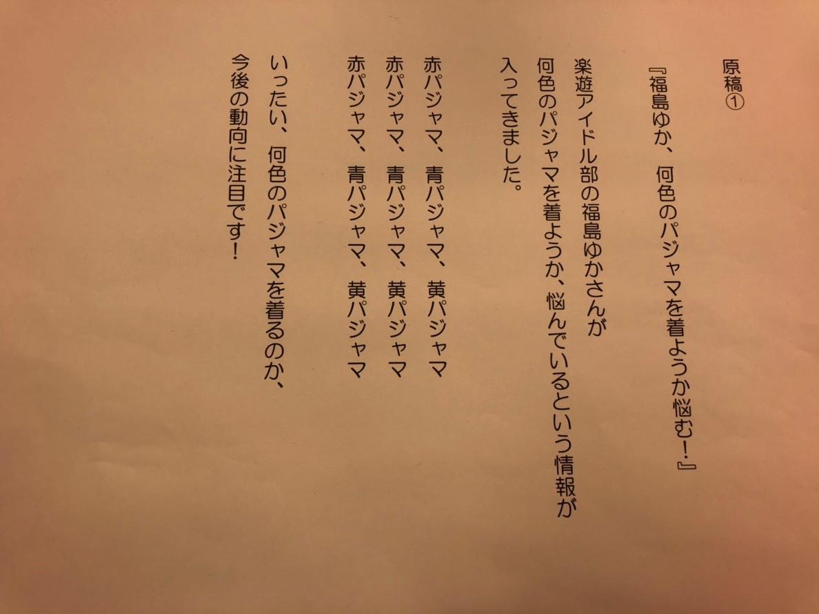 泉2.jpg