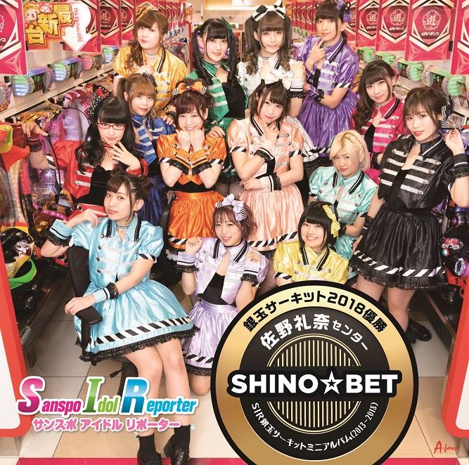 shinobet_h1_1221.jpg