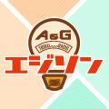A&G TRIBAL RADIO エジソン