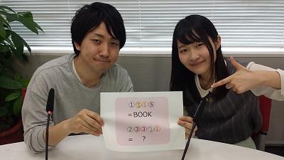 山井・大石のらじぽ_♯03.jpg